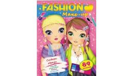 Fashion А4: Мейк-ап (89 наліпок) створи образи  наклей  домалюй  виріж розмалюй (у) П
