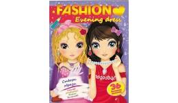 Fashion А4: Вечірній наряд (36 наліпок) створи образи  наклей  домалюй  виріж розмалюй (у) П
