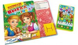 Балакуча книжка - планшет: Весела лічба (у) видавництво Пегас 33*29*3см