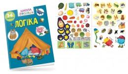 Шкарпетки жіночі р.21-23 демі колір БІЛИЙ 80%бавовна  18%поліамід  2%еластан