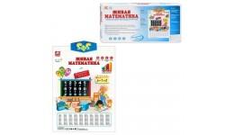 Ведмедик з шарфом (2 кольори) 3855/30  30 см