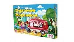 Гра STRATEG 30216 Фургончик з морозивом 42х30х4 5(у)