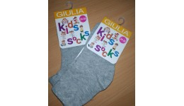 Шкарпетки дитячі 14-16 KSL  MELANGE calzino-grey melange-73%бавовна 23%поліамід4% еласта