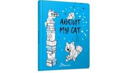 Альбом друзів : About my cat  2 (синій) (у)Т