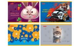 Альбом  ТЕТРАДА А4  для малювання 20 арк скоба з перфорацією Disney  (12/96)