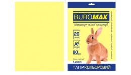 Папір д/друку кольор. А4  20арк BUROMAX  жовтий  80г/м2 (1/150)