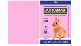 Папір д/друку кольор. А4  20арк BUROMAX  рожевий 80г/м2 (1/150)