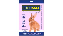 Папір д/друку кольор. А4  20арк BUROMAX  лавандовий 80г/м2 (1/150)