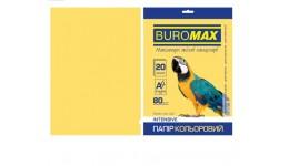 Папір д/друку кольор. А4  20арк BUROMAX INTENSIVE золотий 80г/м2 (1/150)