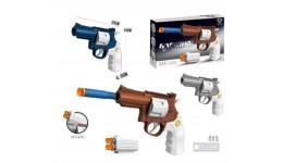 Блискуча мозаїка 5559 Український герб  (39.9)