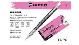 Ручка масляна HIPER Astra HO-110 0 7мм синя (10/100)
