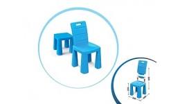Стілець-табурет блакитний 30 х 60 х 30 см. DOLONI