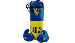 Боксерський набір  Ukraine  великий (висота 55 см  діаметр 21 см)