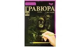 Гравюра А4 срібло ГР-А4-02-04 нов Мавпа Д/Т(1/18)
