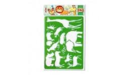 Трафарет KOH-I-NOOR 9820/1 пластик. 31*20  Сафарі  (1)