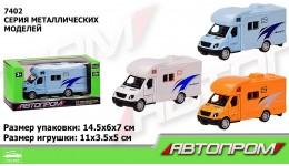 Лялька  Shimmer and Shine  з одягом  в коробці  2 види 9933D