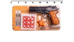Пістолет з пістонами 282 282 Шахаб Голд іграшковий з значок  кульок 19*12 5 см