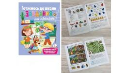 Набір для шиття текстильної каркасної ляльки 1034  Зайчик  18x45 НС