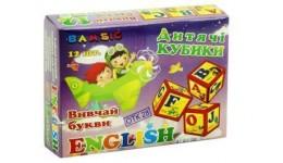 Кубики English  12шт  арт.315  BAMSIK