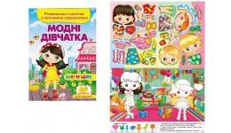 Шкарпетки дитячі р.18-20 бордо бавовна 80% поліестер 15% еластан 5%