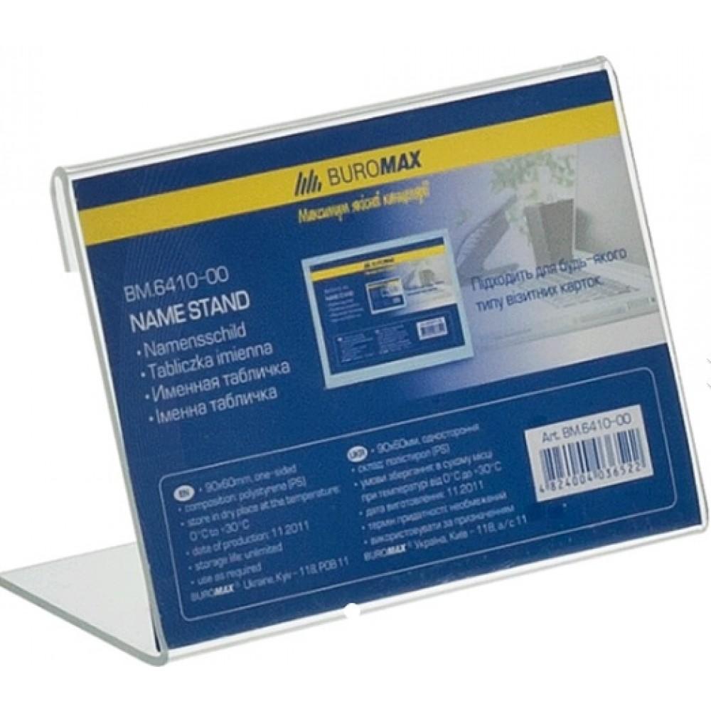 Іменна табличка BUROMAX 6410-00 одностороння  прозора 90*60мм (1)