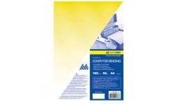 Обкл. д/брошуровання А4 BUROMAX 0560-08 пластик. прозора 180мкм (50шт/уп) ЖОВТА