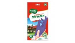 Рукавички МЖ господарські супер міцні фіолетові 8 розмір М (1/12)